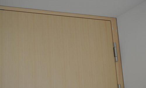 Feuerschutztühre; Schallschutztühre; Barrierefreie Tür